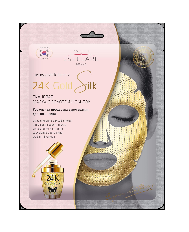 ESTELARE Маска тканевая выравнивающая с золотой фольгой для лица / 24K Gold Silk 25 г.