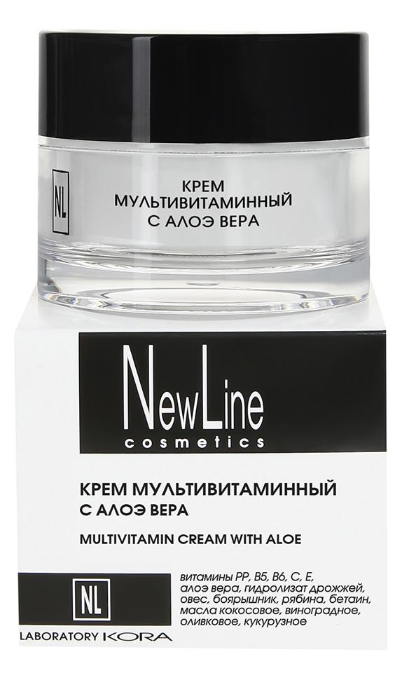 NEW LINE PROFESSIONAL Крем мультивитаминный с алоэ вера 50мл