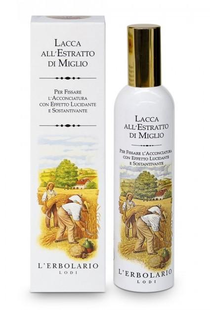 LERBOLARIO Лак для волос с экстрактом проса 150 мл