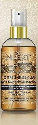 NEXXT professional Экспресс-спрей Живица для кончиков волос / EXPRESS SPRAY FOR ENDS OF HAIR 120мл