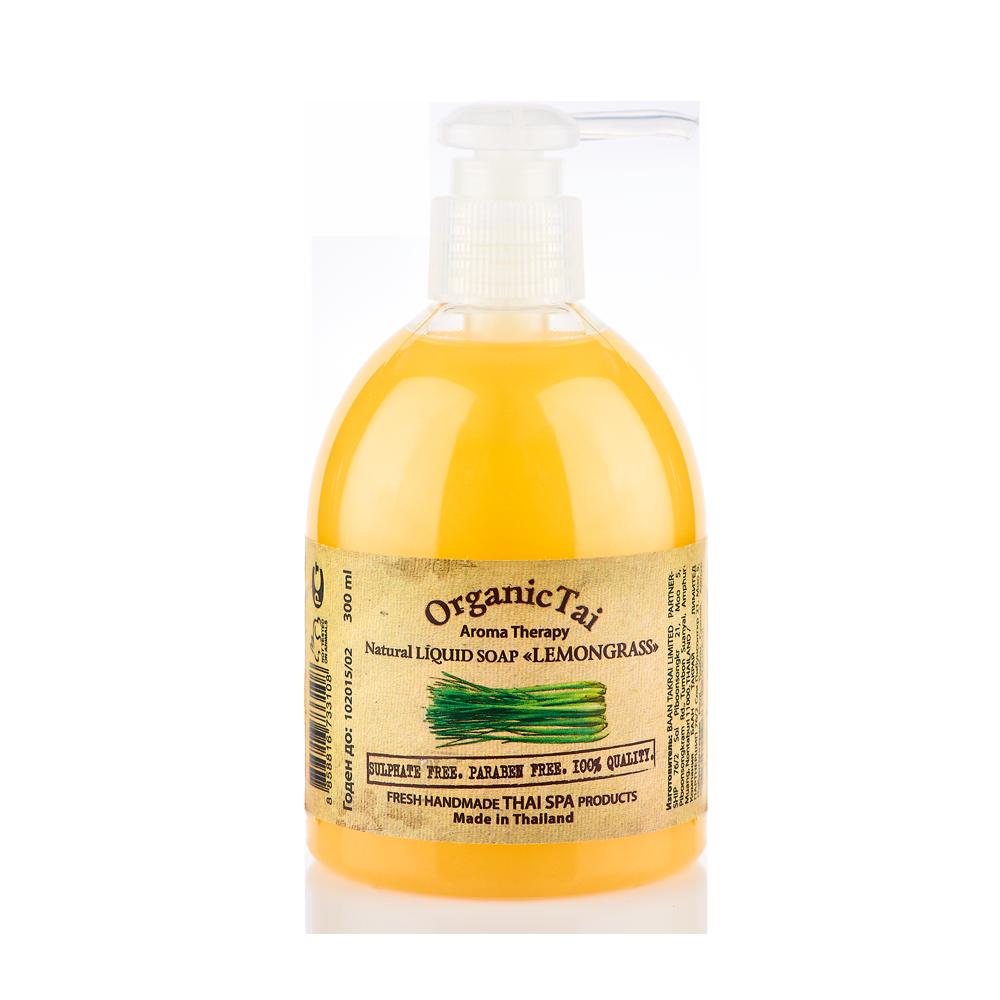 ORGANIC TAI Мыло натуральное жидкое & Лемонграсс&  300мл -  Мыла