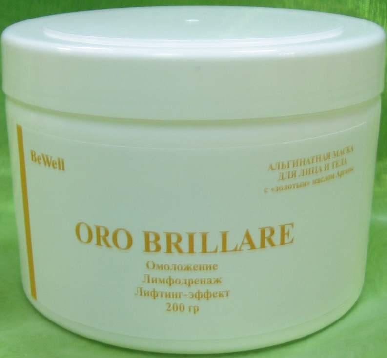 HORTUS FRATRIS Маска альгинатная с золотым маслом арганы для лица и тела / ORO BRILLARE 200гр