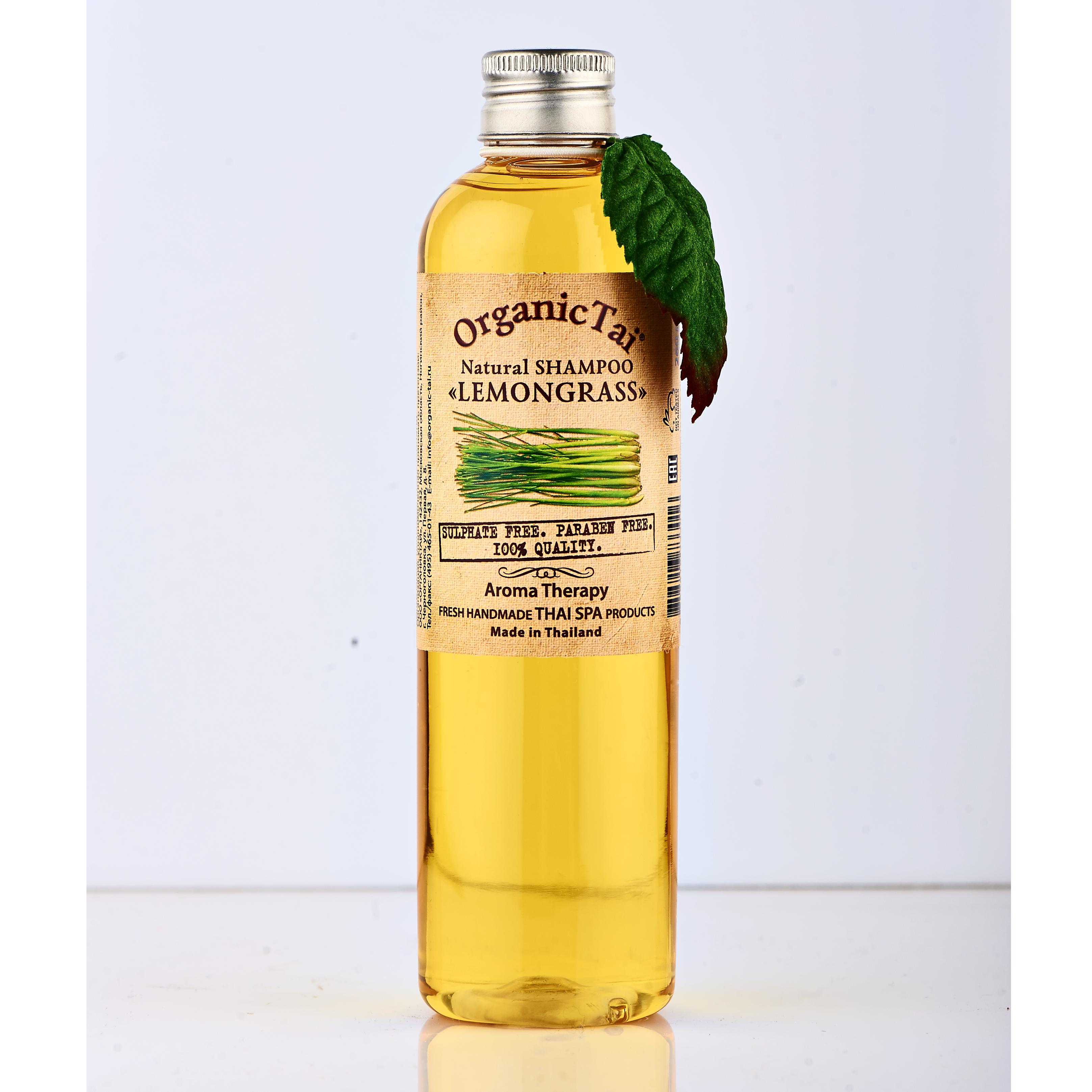 ORGANIC TAI Шампунь натуральный для волос Лемонграсс 260мл