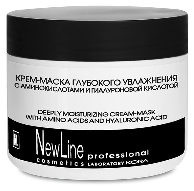 NEW LINE PROFESSIONAL Крем-маска глубокого увлажнения с аминокислотами и гиалуроновой кислотой 300мл