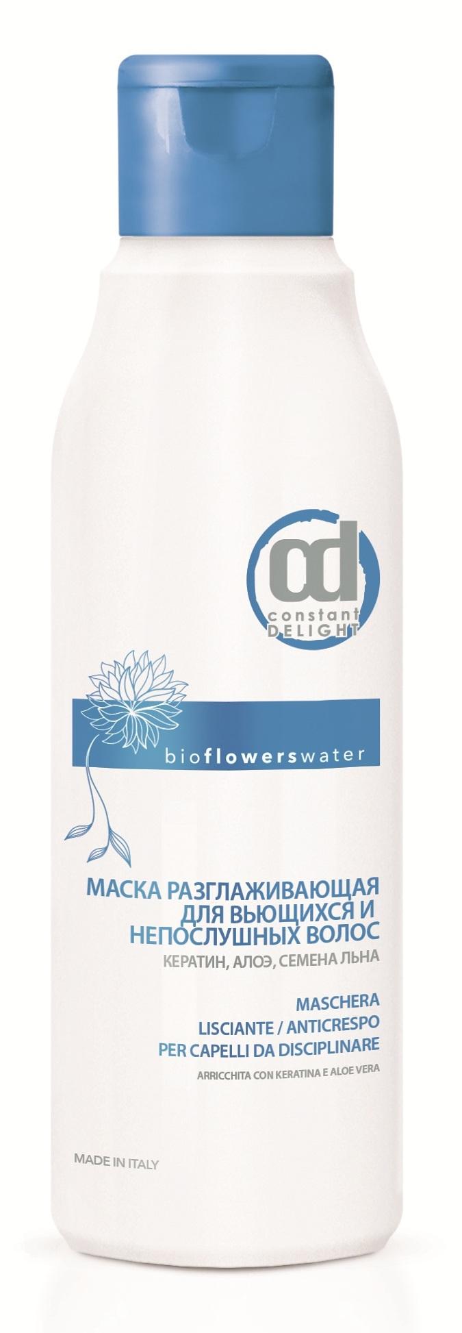 Купить CONSTANT DELIGHT Маска разглаживающая для вьющихся и непослушных волос / BIO FLOWER 250 мл