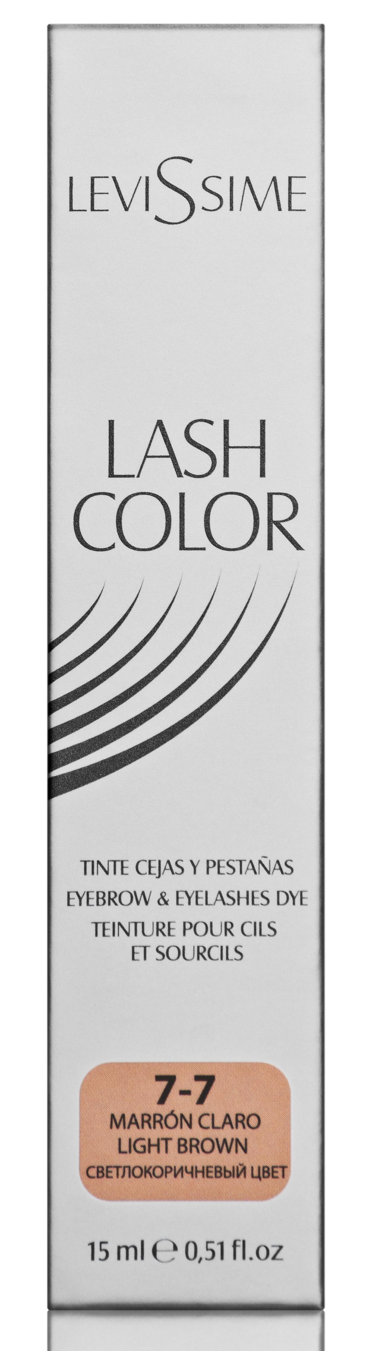 LEVISSIME Краска для бровей и ресниц, № 7.7 светло-коричневый / Lash Color 15 мл -  Краски для бровей
