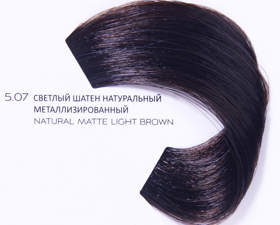 LOREAL PROFESSIONNEL 5.07 краска для волос / ДИАРИШЕСС 50млКраски<br>Краситель Dia Richesse тон в тон   это щелочной краситель нового поколения без аммиака, который подходит для натуральных волос, позволяя закрасить до 70% первой седины и придать натуральным волосам желаемый оттенок. Формула красителя Dia Richesse содержит в себе технологию Ion ne G + Incell, которая позволяет укрепить структуру волоса, масло абрикосовых косточек, укрепляющее межклеточные связи, и олео-элементы, насыщающие волосы питательными элементами. Полимер Topсoat образует на поверхности волоса особую защитную плёнку, которая отражает свет и обеспечивает ослепительный блеск надолго. Краситель Dia Richesse имеет невероятный световой оттенок с красивым блеском и эффектом кондиционирования, что идеально подходит для окрашенных и чувствительных волос. Результат. Краситель Dia Richesse тон в тон в результате окрашивания придает волосам более четкий, натуральный цвет. Линия Dia Richesse содержит глубокие, насыщенные оттенки, заметные даже на темной базе, что дарит оттенку мягкость и блеск. Не имеет эффекта отросших корней, возможно осветление до 1,5 тонов и затемнение до 4-х тонов. Активные ингредиенты: технология Ion ne G + Incell, масло абрикосовых косточек, олео-элементы, полимер Topсoat. Способ применения: краска для волос Dia Richesse используется совместно с проявителем DIA. Приготовление: налить 75 мл проявителя в аппликатор или пиалу и добавить 50 мл краски Dia Richesse (1 тюбик). Нанести полученную смесь на сухие невымытые волосы от корней до кончиков. Время выдержки краски составляет 20 минут, а для тонирования и мелированных прядей от 5 до 10 минут. После выдержки тщательно смыть краску и промыть волосы шампунем.<br><br>Вид средства для волос: Укрепляющая