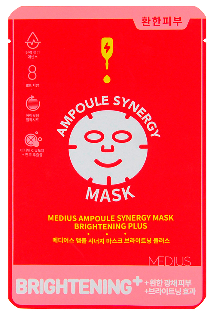 MEDIUS Маска тканевая концентрированная для лица Осветляющая / Ampoule Synergy Mask Brightening Plus 5 шт.