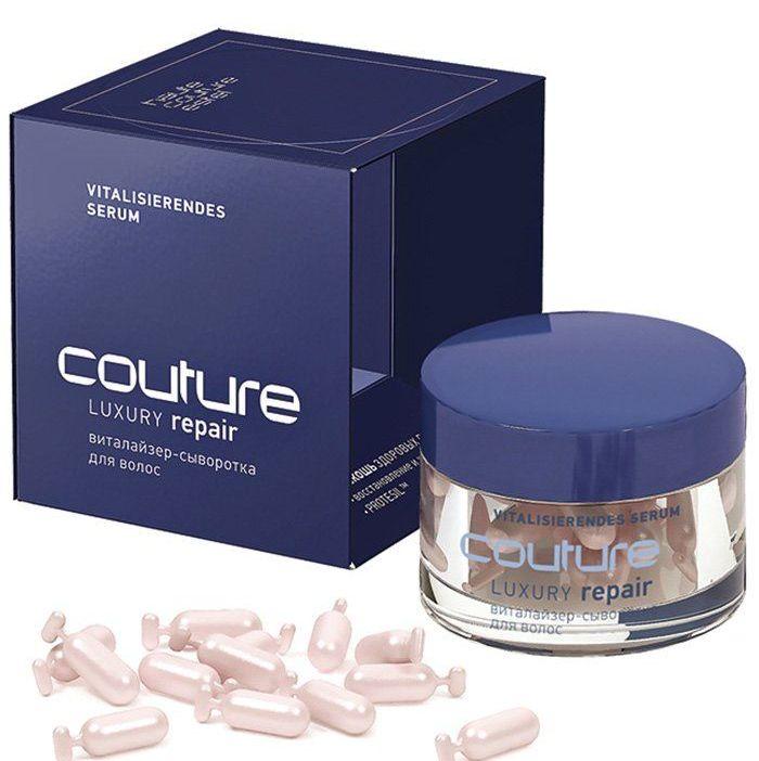 ESTEL HAUTE COUTURE Сыворотка-виталайзер для волос / LUXURY REPAIR 17*0,95 мл