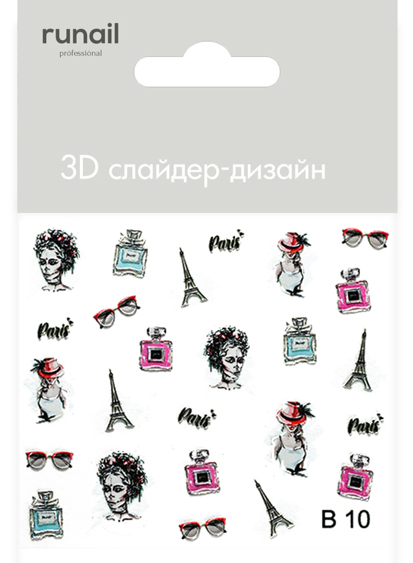 Купить RuNail Слайдер-дизайн с 3D-эффектом № 4318