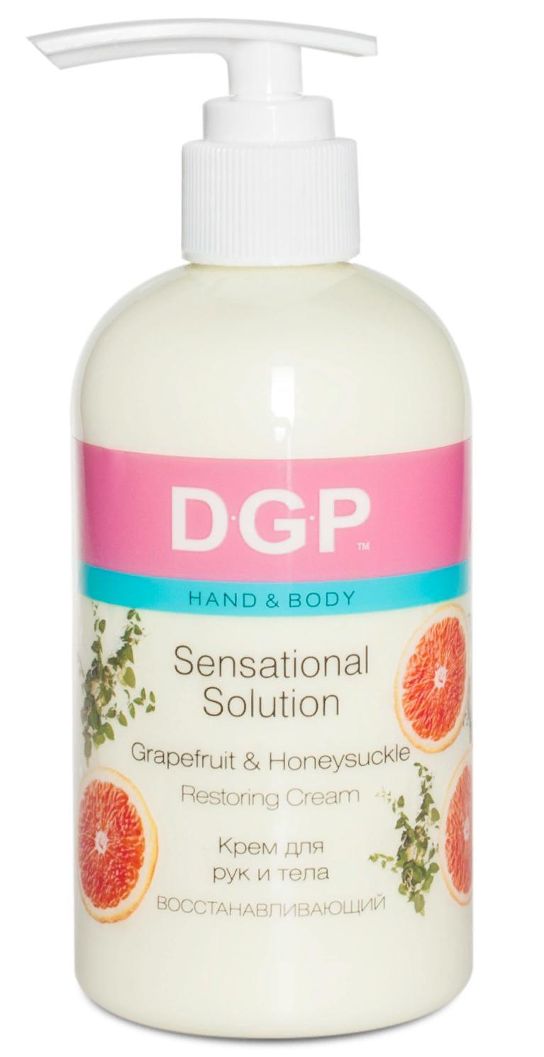 """DOMIX Крем для рук и тела востанавливающий """"Sensational Solution"""" / DGP 260мл"""