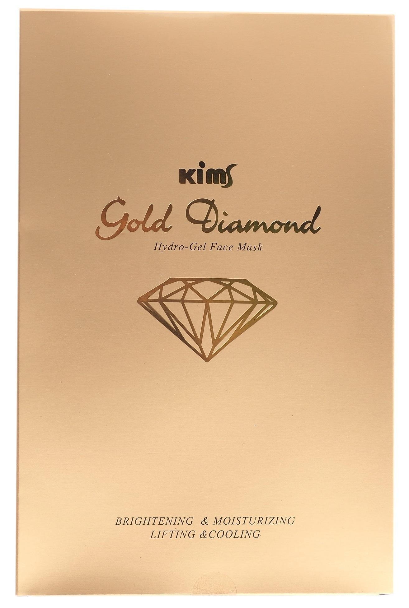 KIMS Маска гидрогелевая золотая для лица / Gold Diamond Hydro-Gel Face Mask 5*30 г фото