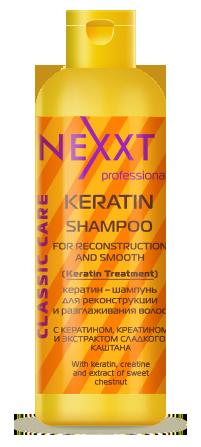 NEXXT professional Шампунь-кератин для реконструирования и разглаживания волос / KERATIN-SHAMPOO 250мл