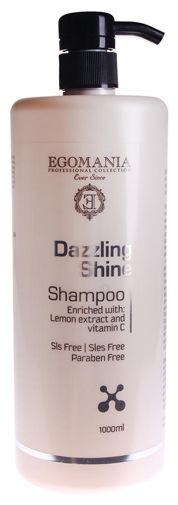EGOMANIA Шампунь для придания блеска волосам / DAZZLING SHINE 1000мл
