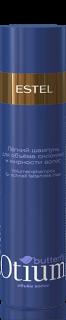 ESTEL PROFESSIONAL Шампунь легкий для объема жирных волос / OTIUM Butterfly 250мл