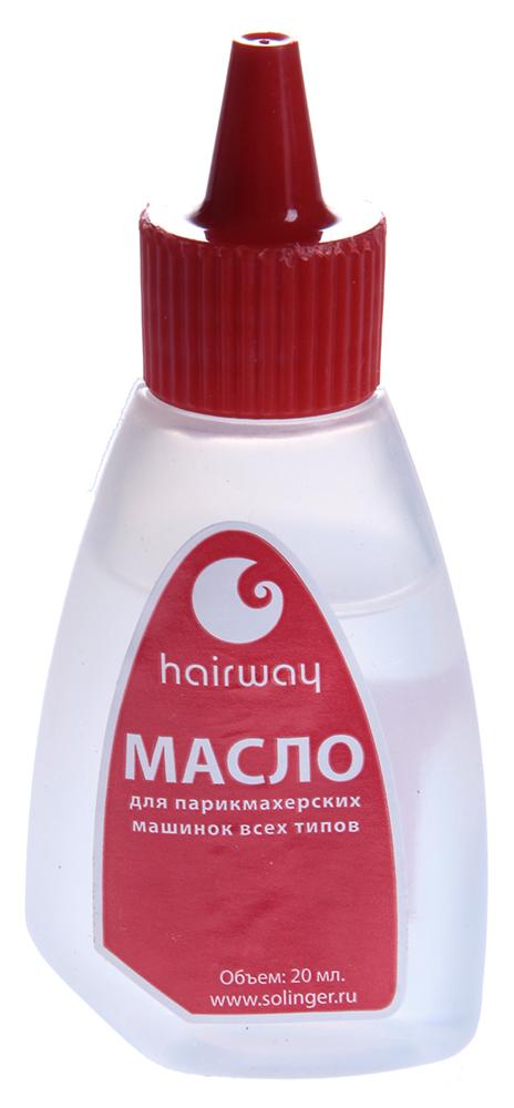 HAIRWAY Масло для машинок 20млОсобые аксессуары<br>Масло для парикмахерских машинок всех типов.<br>