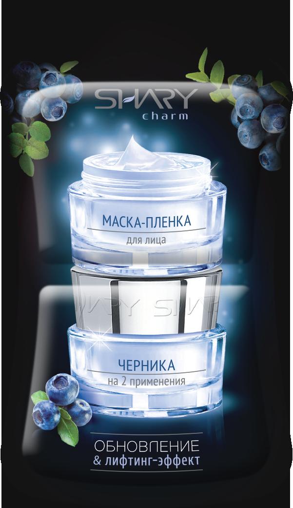 SHARY Маска-пленка для лица Черника Обновление и лифтинг-эффект / SHARY CHARMМаски<br>Обновление и лифтинг-эффект. Маска-пленка избавляет кожу от ороговевших частиц и загрязнений, а композиция целебных экстрактов благоприятно влияет на её состояние. Использование маски повышает защитные функции кожи, стимулирует обмен веществ, освежает, регулирует водно-жировой баланс, придаёт лицу матовый оттенок. Экстракт черники замедляет процесс старения кожи, оказывает вяжущее, тонизирующее и противовоспалительное действие. Маска мгновенно улучшает цвет лица, стягивает поры, обладает лифтинг-эффектом. В результате применения, кожа прекрасно очищена, обновлена и подготовлена к последующему уходу. Активные ингредиенты: экстракт черники, экстракт персика, экстракт лимона, экстракт папайи. Состав: Water, Polyvinyl Alcohol, SD Alcohol 40-B, PVP, Propylene Glycol, Xanthan Gum , Methylparaben, Fragrance(Parfum), Propylparaben, Prunus Persica (Peach) Fruit Extract, Citrus Medica Limonum (Lemon) Fruit Extract, Vaccinium Angustifolium (Blueberry) Fruit Extract, Carica Papaya (Papaya) Fruit Extract. Способ применения: нанесите маску равномерным слоем на предварительно очищенную и высушенную кожу лица, избегая области вокруг глаз, губ, бровей и вблизи роста волос. Необходимо чтобы маска полностью высохла (15-20 мин.), затем снимите образовавшуюся пленку, начиная от подбородка по направлению вверх, осторожно отделяя края от кожи. Остатки смойте водой. Для завершения процедуры рекомендуется использовать сыворотку SHARY visage, далее нанести средство по уходу за кожей.<br><br>Возраст применения: После 30<br>Типы кожи: Для всех типов