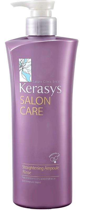 KERASYS Кондиционер для волос Выпрямление / SALON CARE 470 г