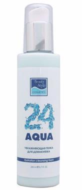 BEAUTY STYLE Пенка увлажняющая для демакияжа Аква 24 200млПенки<br>Легкая пенка для удаления макияжа и загрязнений. Используется ежедневно очищения кожи для всех типов. Особенно рекомендуется для обезвоженной кожи. Пенка бережно и деликатно удаляет макияж и загрязнения, не вызывая при этом дискомфортных ощущений на коже. Активные компоненты препарата способствуют сохранению влаги в коже, смягчают, успокаивают, придают гладкость и мягкость. Комбинация гиалуроновой кислоты, аллантоина и пентавитина обеспечивает максимально комфортное очищение и сохранение влаги в коже. Приятная текстура мусса позволяет превратить процедуру демакияжа в удовольствие. Активные ингредиенты: гиалуронат натрия, аллантоин, сахарид изомерат (пентавитин). Способ применения: небольшое количество препарата смешать в ладони с водой до образования пенки, нанести на лицо и шею, избегая области вокруг глаз. Слегка помассировать кончиками пальцев, затем тщательно смыть.<br><br>Объем: 200 мл<br>Вид средства для лица: Легкий
