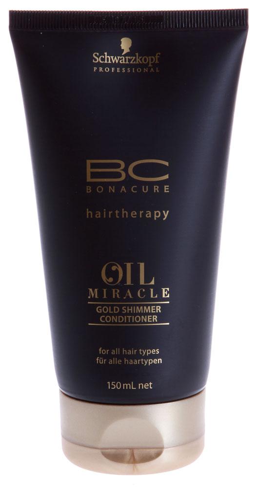 SCHWARZKOPF PROFESSIONAL Кондиционер Золотое сияние/ BC OIL MIRACLE 150млКондиционеры<br>Нормальные, грубые, сухие или химически обработанные волосы, нуждаются в распутывании и кондиционировании. Распутывает и кондиционирует сухие и поврежденные волосы до оптимального баланса. Оставляет волосы гладкими и не перегруженными. Придает превосходное сияние волосам. Не содержит силиконы. Активные ингредиенты: Масло Арганы &amp;ndash; придает дополнительное сияние и делает волосы мягкими на ощупь. Пантенол (известный как Про-Витамин В5) &amp;ndash; восстанавливает баланс влаги в структуре волос. Катионный полимер &amp;ndash; активный ингредиент ухода, позитивно заряжен, &amp;laquo;чувствует&amp;raquo; и находит поврежденные зоны, ионным принципом покрывает поверхность волос. Восстанавливает, разглаживает и оздоравливает поверхность волос. Сияющие частички золота. Способ применения: Вымойте волосы шампунем BC Oil Miracle. Нанесите кондиционер на влажные волосы и примените деликатный массаж. Оставьте на 1-2 минуты и тщательно смойте. Для ежедневного применения.<br>