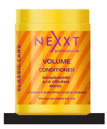 NEXXT professional Кондиционер для объема волос / VOLUME CONDITIONER 1000мл палатки тентовые пивные цена в украине