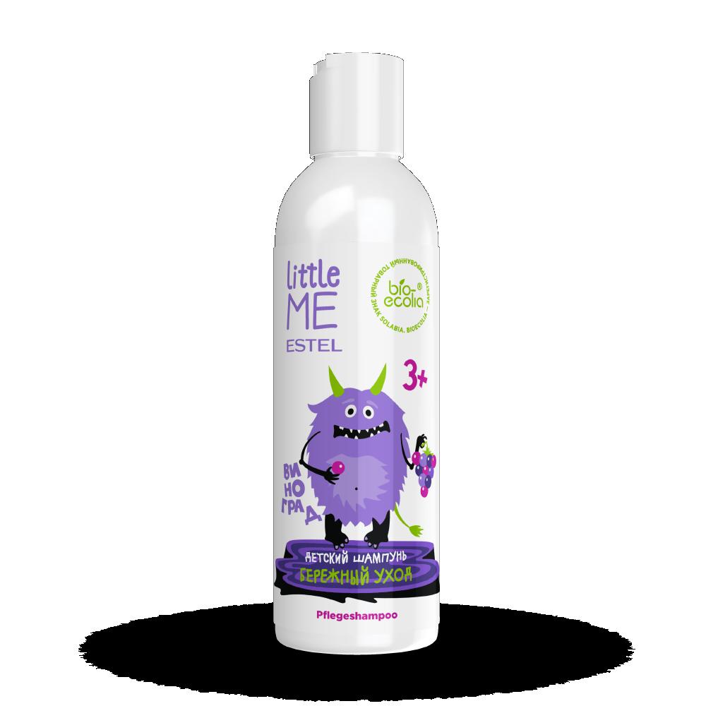 Купить ESTEL PROFESSIONAL Шампунь детский для волос Бережный уход Виноград / LITTLE ME 200 мл