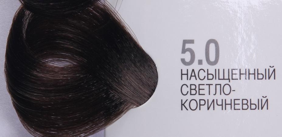 KAPOUS 5.0 краска для волос / Professional coloring 100млКраски<br>5.0 Насыщенный светло-коричневый. Стойкая крем-краска для перманентного окрашивания и для интенсивного косметического тонирования волос, содержащая натуральные компоненты. Активные ингредиенты, основанные на растительных экстрактах, позволяют достигать желаемого при окрашивании натуральных, уже окрашенных или седых волос. Благодаря входящей в состав крем краски сбалансированной ухаживающей системы, в процессе окрашивания волосы получают бережный восстанавливающий уход. Представлена насыщенной и яркой палитрой, содержащей 106 оттенков, включая 6 усилителей цвета. Сбалансированная система компонентов и комбинация косметических масел предотвращают обезвоживание волос при окрашивании, что позволяет сохранить цвет и натуральный блеск на долгое время. Крем-краска окрашивает волосы, бережно воздействуя на структуру, придавая им роскошный блеск и натуральный вид. Надежно и равномерно окрашивает седые волосы. Разводится с Cremoxon Kapous 3%, 6%, 9% в соотношении 1:1,5. Способ применения: подробную инструкцию по применению см. на обороте коробки с краской. ВНИМАНИЕ! Применение крем-краски &amp;laquo;Kapous&amp;raquo; невозможно без проявляющего крем-оксида &amp;laquo;Cremoxon Kapous&amp;raquo;. Краски отличаются высокой экономичностью при смешивании в пропорции 1 часть крем-краски и 1,5 части крем-оксида. ВАЖНО! Оттенки представленные на нашем сайте являются фотографиями цветовой палитры KAPOUS Professional, которые из-за различных настроек мониторов могут не передать всю глубину и насыщенность цвета. Для того чтобы результат окрашивания KAPOUS Professional вас не разочаровал, обращайте внимание на описание цвета, не забудьте правильно подобрать оксидант Cremoxon Kapous и перед началом работы внимательно ознакомьтесь с инструкцией.<br><br>Класс косметики: Косметическая