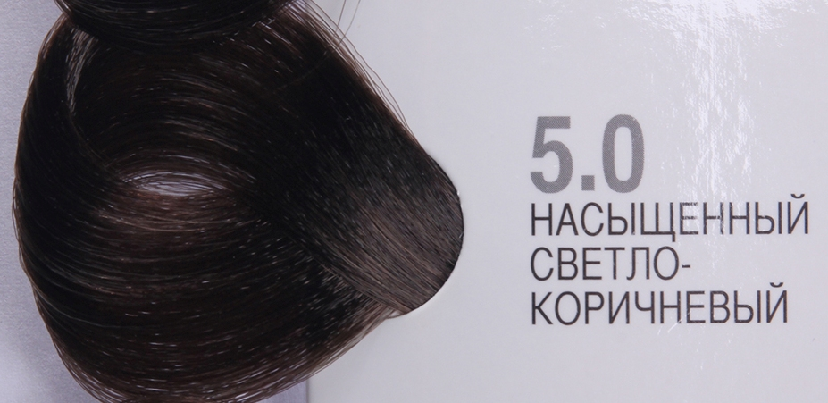 KAPOUS 5.0 краска для волос / Professional coloring 100мл