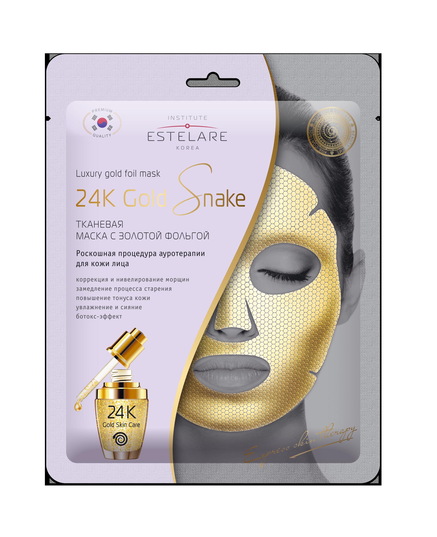 ESTELARE Маска тканевая корректирующая с золотой фольгой для лица / 24K Gold Snake 25 г.