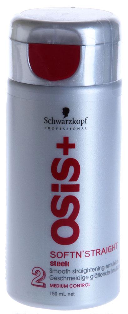 SCHWARZKOPF PROFESSIONAL Эмульсия для выпрямления волос / Softn Straight OSIS 150млЭмульсии<br>Гладкая шелковистая консистенция облегчает процесс создания гладкого стайлинга. Эмульсия для выпрямления волос SoftNStraight - для мягких, естественно гладких волос.&amp;nbsp; Результат: ультрагладкие прямые волосы! &amp;nbsp; Способ применения:&amp;nbsp; нанести на ладони не большое количества эмульсии, распределить по всей длине влажных волос. Высушить волосы феном, вытягивая с помощью большой плоской щетки, начиная с затылка. Дополнительно нанести не большое количество эмульсии на ладони и пригладить сухие волосы по всей длине.&amp;nbsp; &amp;nbsp;<br><br>Объем: 150
