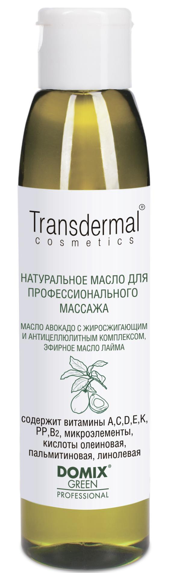 DOMIX Масло авокадо натуральное с жиросжигющим и антицеллюлитным комплексом, эфирное масло лайма / TRANSDERMAL COSMETICS 136 мл
