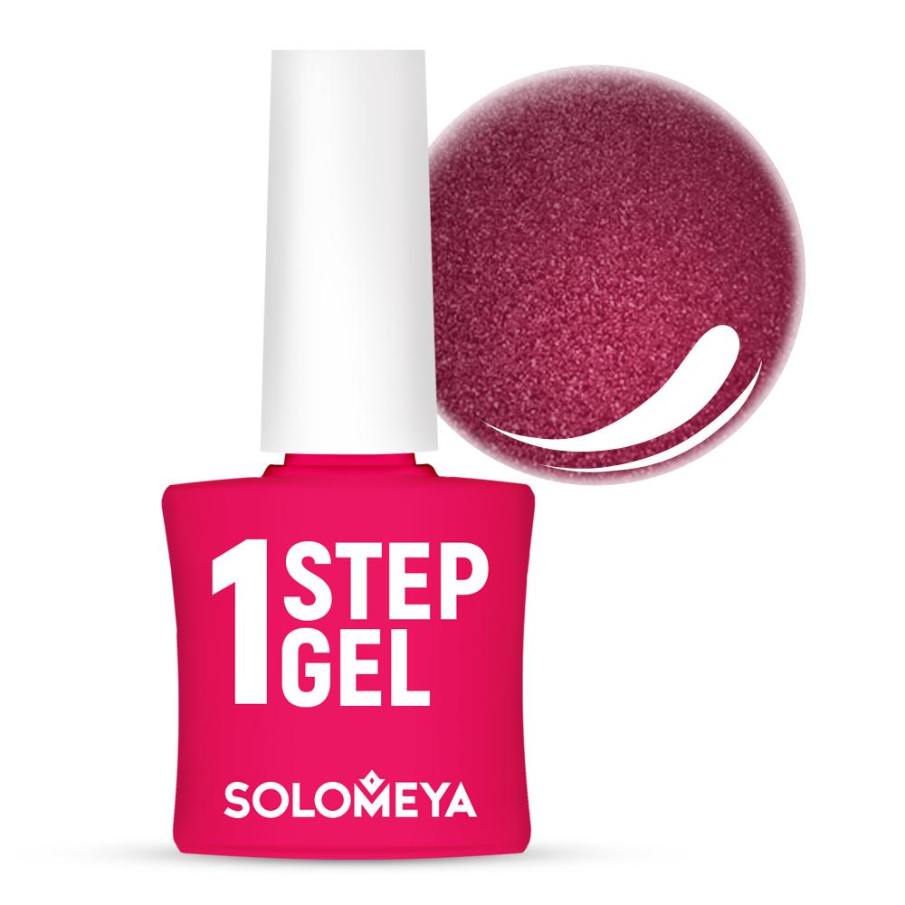 Купить SOLOMEYA Гель-лак однофазный для ногтей, 33 аметист / One Step Gel Amethyst 5 мл, Красные