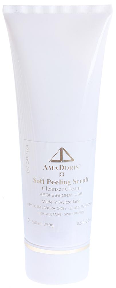AMADORIS Пилинг-скраб очищающий мягкий 250млСкрабы<br>Нежный очищающий пилинг-скраб предназначен для любого типа кожи, мягко отшелушивает отмершие роговые чешуйки, создавая эффект полированной кожи. В качестве абразива используется NYLON-6. Оказывает смягчающее, увлажняющее и антиоксидантоное действие. Может использоваться как самостоятельное средство или в сочетании с АНА-пилингом. Активные ингредиенты:&amp;nbsp;Абрикосовое масло, экстракт цветков календулы лекарственной, экстракт центеллы азиатской, экстракт мальвы лесной, экстракт конского каштана, экстракт дрожжей, пантенол (провитамин В5), витамины E и A. Способ применения: Равномерно нанесите на чистую кожу и сделайте короткий пилинг-массаж. Остатки косметического средства смойте большим количеством воды и протрите кожу тоником.<br><br>Тип: Пилинг-скраб<br>Объем: 250<br>Консистенция: Мягкая