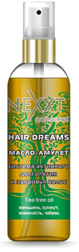 NEXXT professional Масло-амулет 5 масел / HAIR DREAMS 100 мл