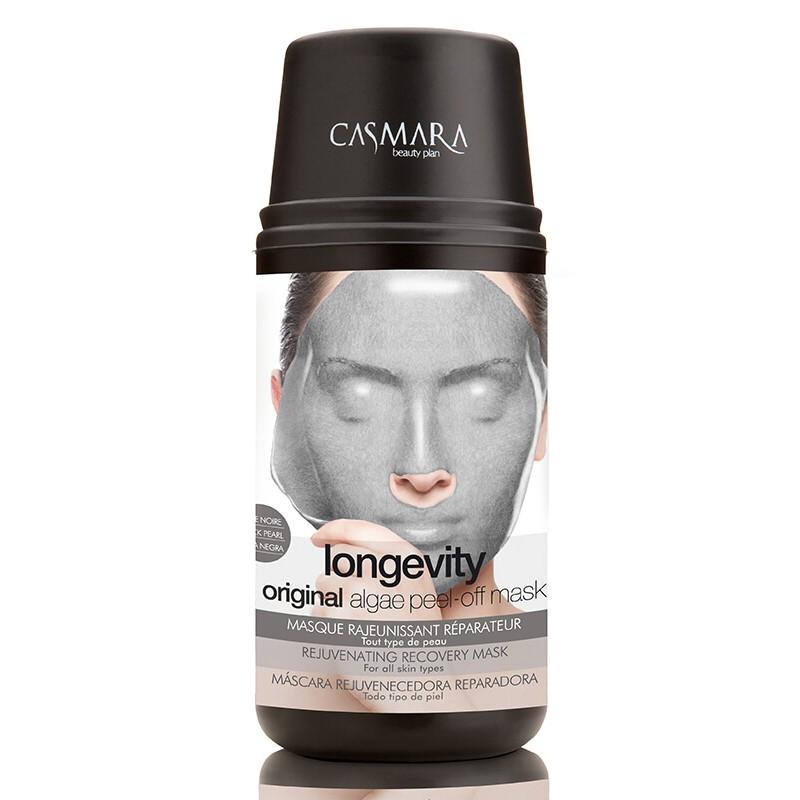 CASMARA Набор Бьюти для лица Долголетие (омолаживающая и восстанавливающая альгинатная маска 1 шт, восстанавливающий крем для лица 4 мл) - Наборы