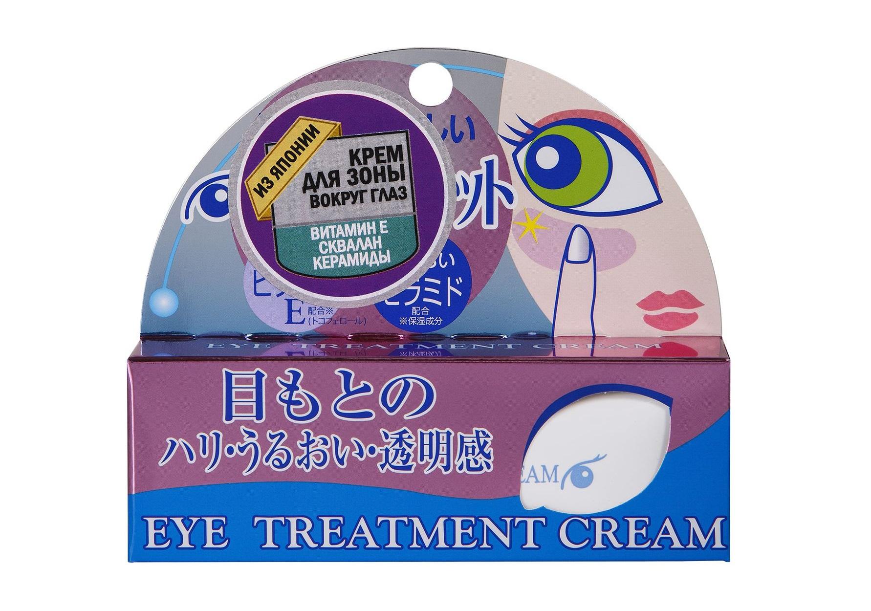 COSMETEX ROLAND Крем для зоны вокруг глаз, увлажнение, сияние, упругость / Other Skin Care 20 г