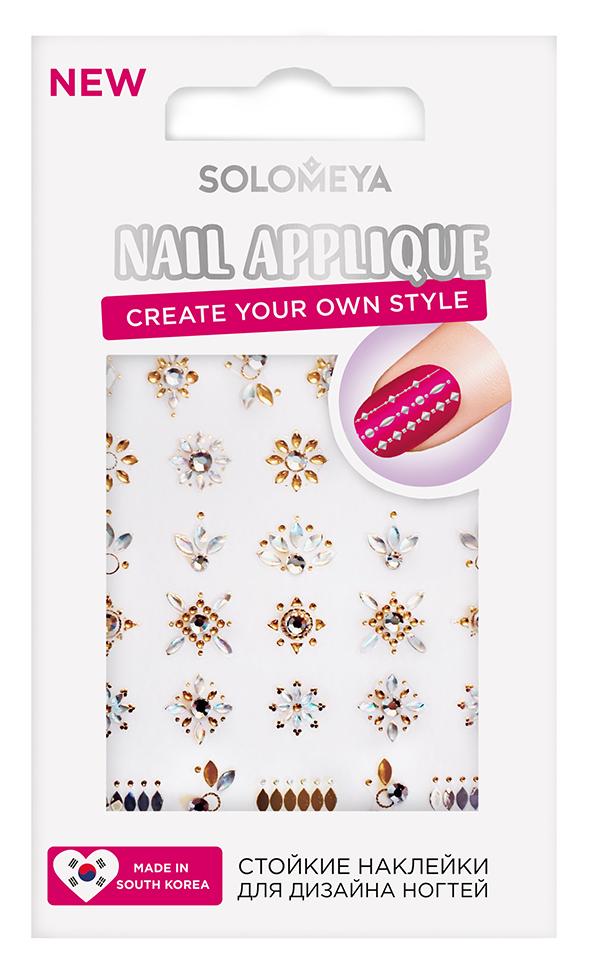 SOLOMEYA Наклейки для дизайна ногтей Драгоценные камни / Precious stones