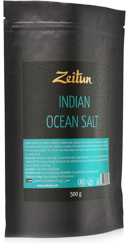 ZEITUN Соль Индийского океана натуральная 500 г