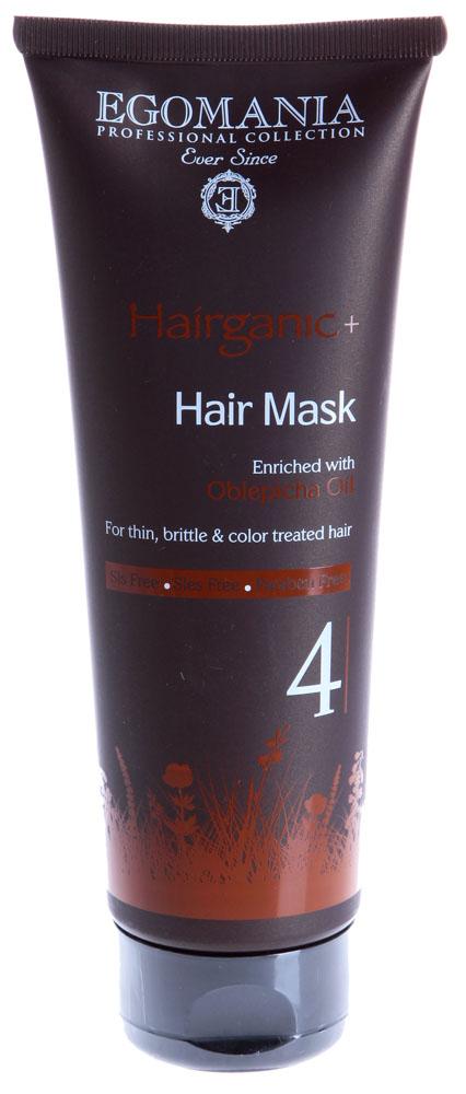 EGOMANIA Маска с маслом облепихи для тонких, ломких и окрашенных волос / HAIRGANIC 250млМаски<br>Маска для густых и вьющихся волос с натуральными ингредиентами и эфирными маслами для интенсивного питания. Действие: Насыщенная формула на основе минералов Мертвого моря, масел облепихи, жожоба, авокадо, виноградных косточек, примулы и огуречника интенсивно укрепляет и защищает волосы. Входящие в состав маски натуральные ингредиенты и эфирные масла интенсивно питают волосы. Активные ингредиенты: минералы Мертвого моря, масла облепихи, жожоба, сладкого миндаля, огуречника, зародышей пшеницы.<br>