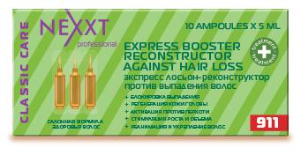 NEXXT professional Ампулы экспресс лосьон-реконструктор против выпадения волос 10*5мл