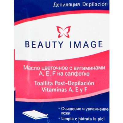 BEAUTY IMAGE Салфетки с цветочным маслом 1штСалфетки<br>Салфетки удобны для использования после эпиляции на небольших участках лица и тела. Цветочное масло отлично очищает от остатков воска, а так же питает и увлажняет кожу. Салфетки упакованы в гигиеничные одноразовые пакетики.<br>