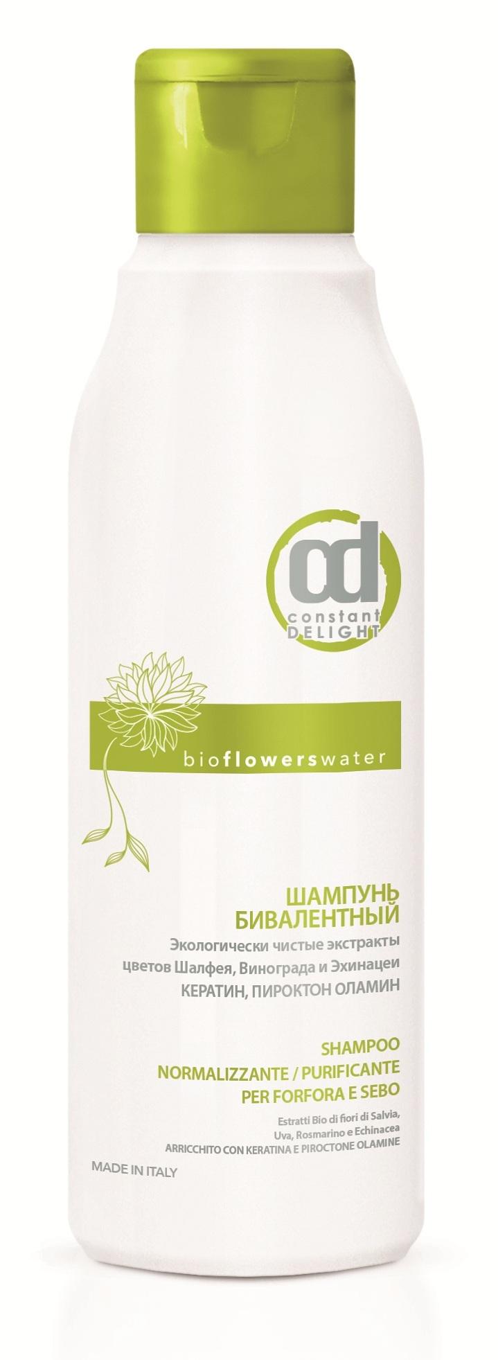 Купить CONSTANT DELIGHT Шампунь бивалентный для волос / BIO FLOWER 250 мл