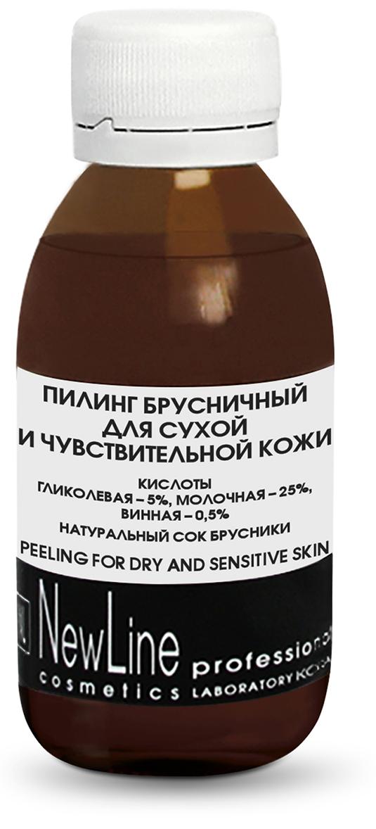 NEW LINE PROFESSIONAL Пилинг брусничный для сухой и чувствительной кожи АНА 30,5% Ph 2,3 100мл