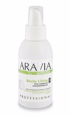 ARAVIA Гель-сыворотка омолаживающая  Revita Lifting  / ARAVIA Organic 100 млГели<br>Гель-сыворотка направлена на уменьшение видимых признаков целлюлита и улучшение внешней эстетики кожи. Активные био-компоненты глубоко проникают в кожу, запуская механизмы регенерации, повышают ее упругость и эластичность. Сбалансированный комплекс благотворно влияет на состояние капилляров кожи. Органический гель с алоэ вера и экстрактом зеленого чая глубоко увлажняет кожу и придает ей свежий вид. В сочетании с массажем сыворотка оказывает антицеллюлитное действие. Способ применения:нанести на корректируемую зону 4-5 капель активной сыворотки, распределить легкими круговыми и похлопывающими движениями до полного впитывания сыворотки в кожу. Рекомендуется применять в процедурах холодного и горячего обертывания, массажа.<br><br>Объем: 100 мл<br>Назначение: Целлюлит