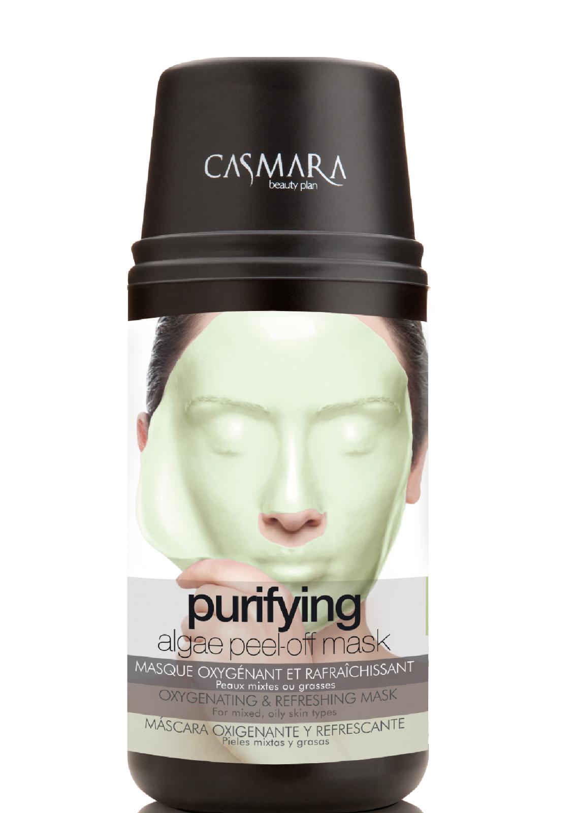 CASMARA Набор Бьюти для лица Очищающий (кислородная освежающая альгинатная маска 1 шт, кислородная сыворотка для лица 4 мл) - Наборы