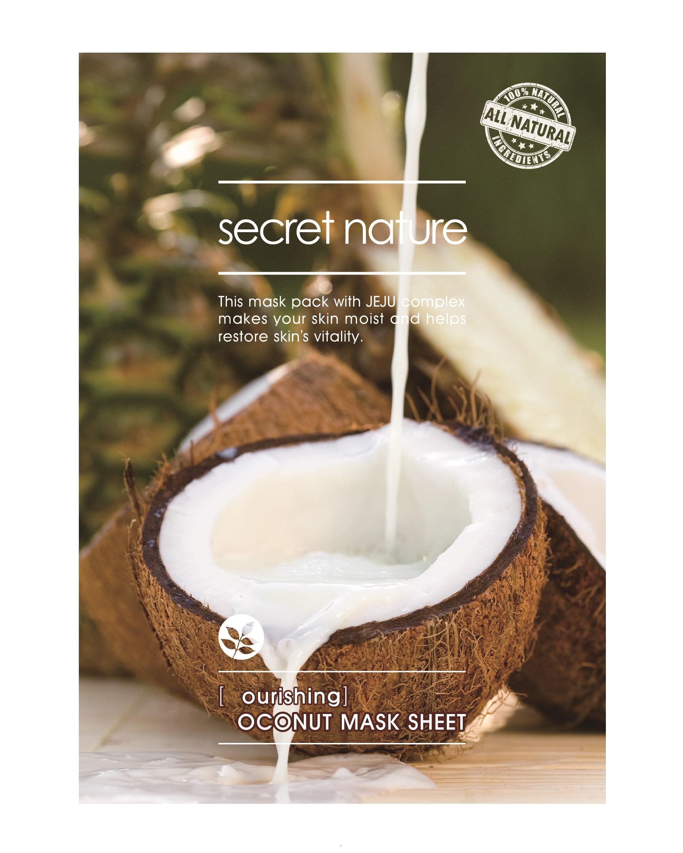 Купить SECRET NATURE Маска питательная для лица с кокосом 25 мл
