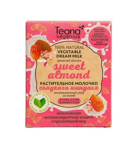 TEANA Молочко растительное сладкого миндаля / Vegenius sweet almond 5 х 2 мл фото