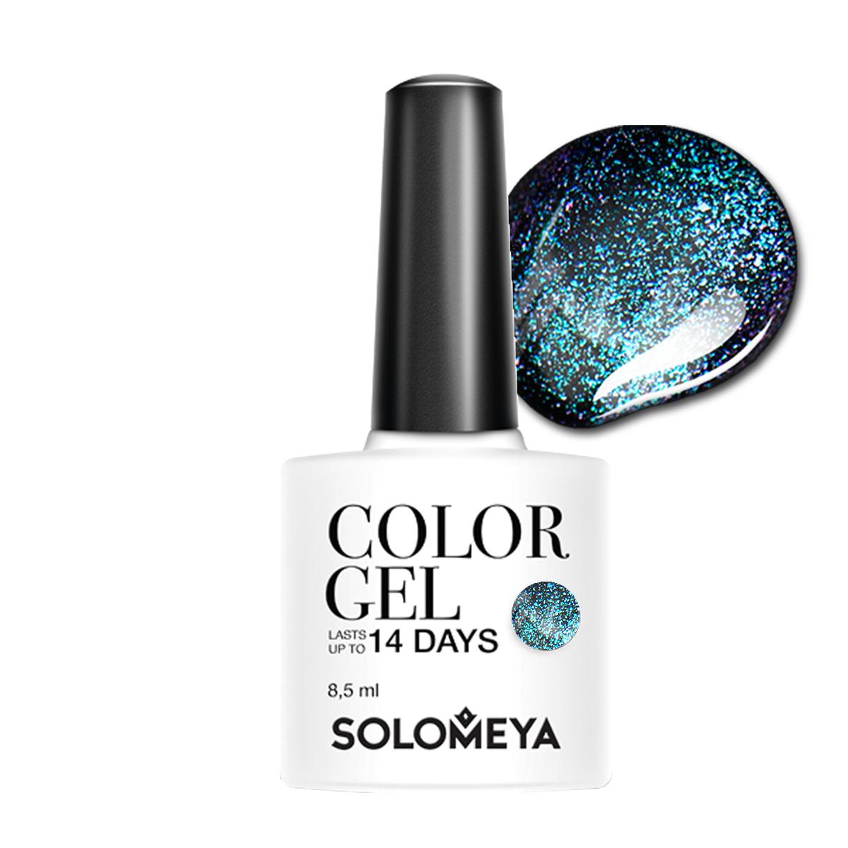 Купить SOLOMEYA Гель-лак для ногтей SCGС028 Северное сияние / Color Gel Polar Lights 8, 5 мл, Синие