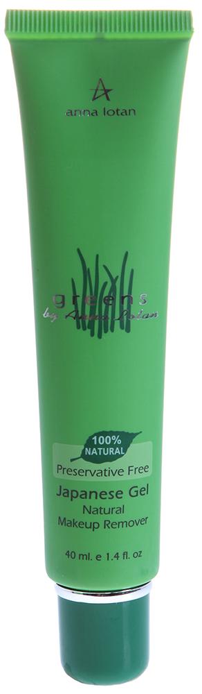 ANNA LOTAN Гель Япония натуральный демакияж / Japanese Gel GREENS 40млГели<br>Требуется минимальное количество препарата для удаления самого стойкого макияжа (включая водостойкую тушь). Только 100% натуральные активные ингредиенты и консерванты. Действие: Благодаря сочетанию природных эмолентов и увлажнителей, препарат эффективно очищает кожу от жировых загрязнений (макияжа), особенно в области век. Не оставляет ощущения стянутости и сухости, делает кожу мягкой и гладкой, не вызывая раздражения слизистой глаза. Активные ингредиенты: каприловые триглицериды, масло розы, пальмарозы, жожоба, кокоса.<br><br>Вид средства для лица: Природные