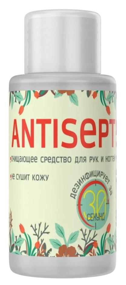 GIORGIO CAPACHINI Средство очищающее с антибактериальным эффектом / BioProfi 50 мл.